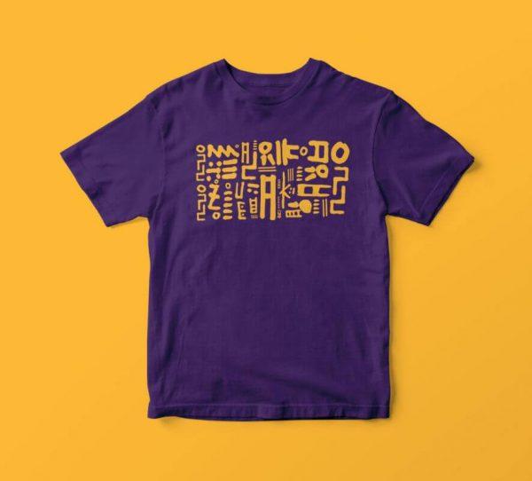mz-tshirt1-886x800